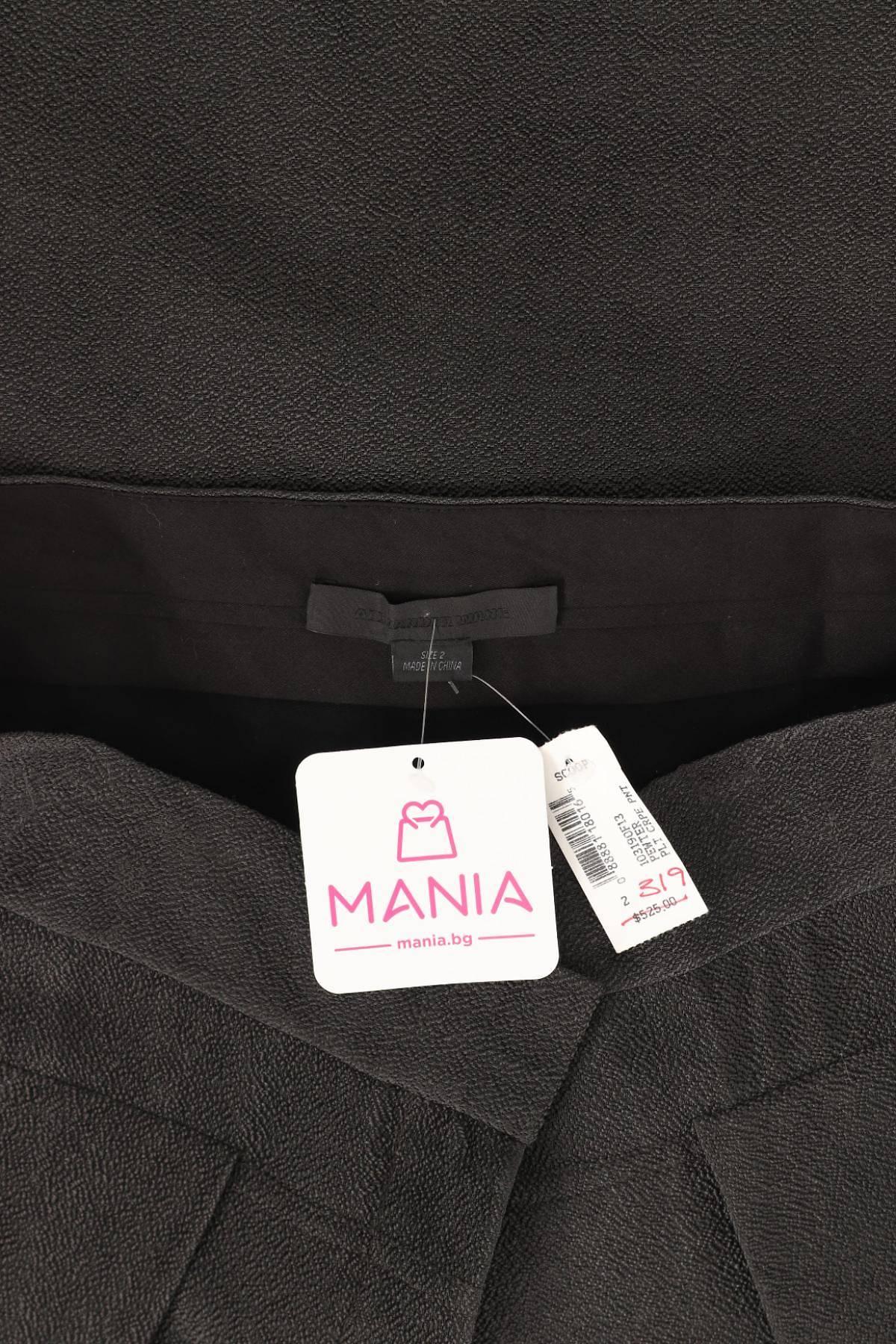 Елегантен панталон ALEXANDER WANG4