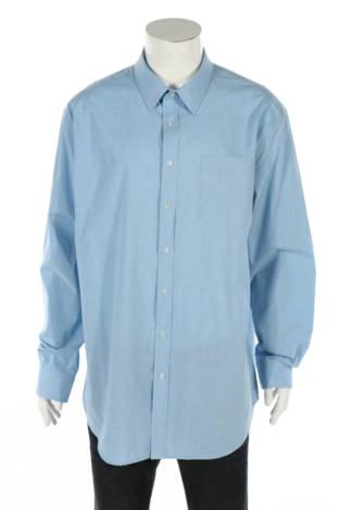 Риза George1