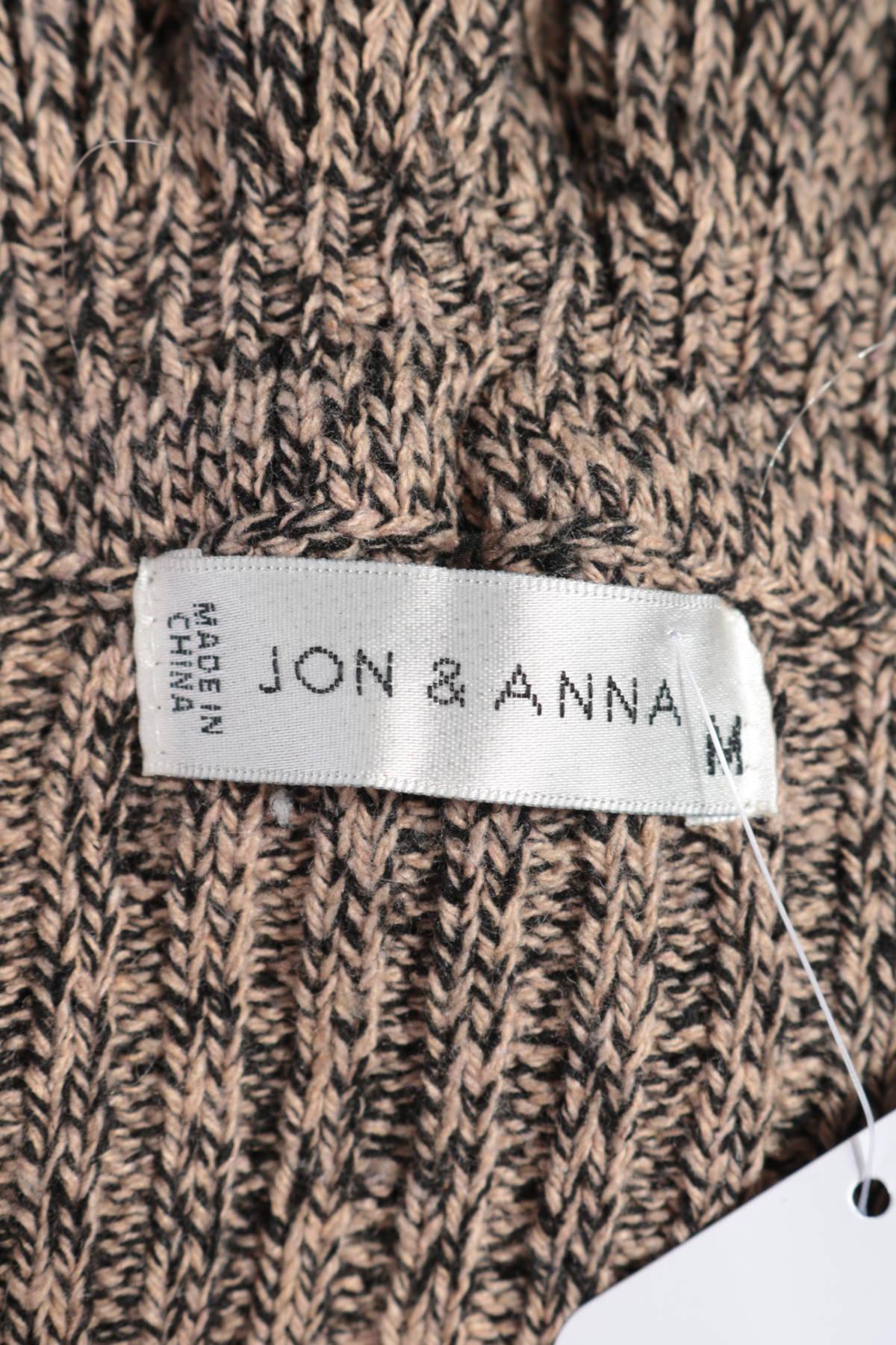 Жилетка JON&ANNA3
