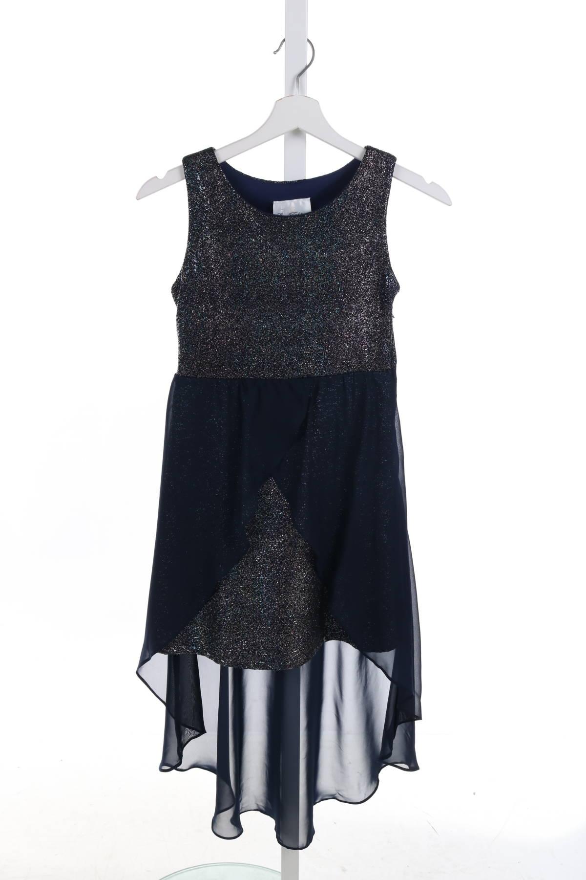 Детска рокля Rare Editions1