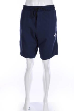 Къси панталони Nike