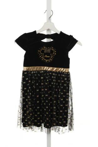Детска рокля Disney