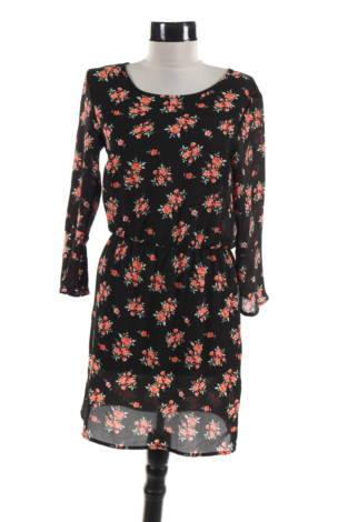 Официална рокля H&M Divided