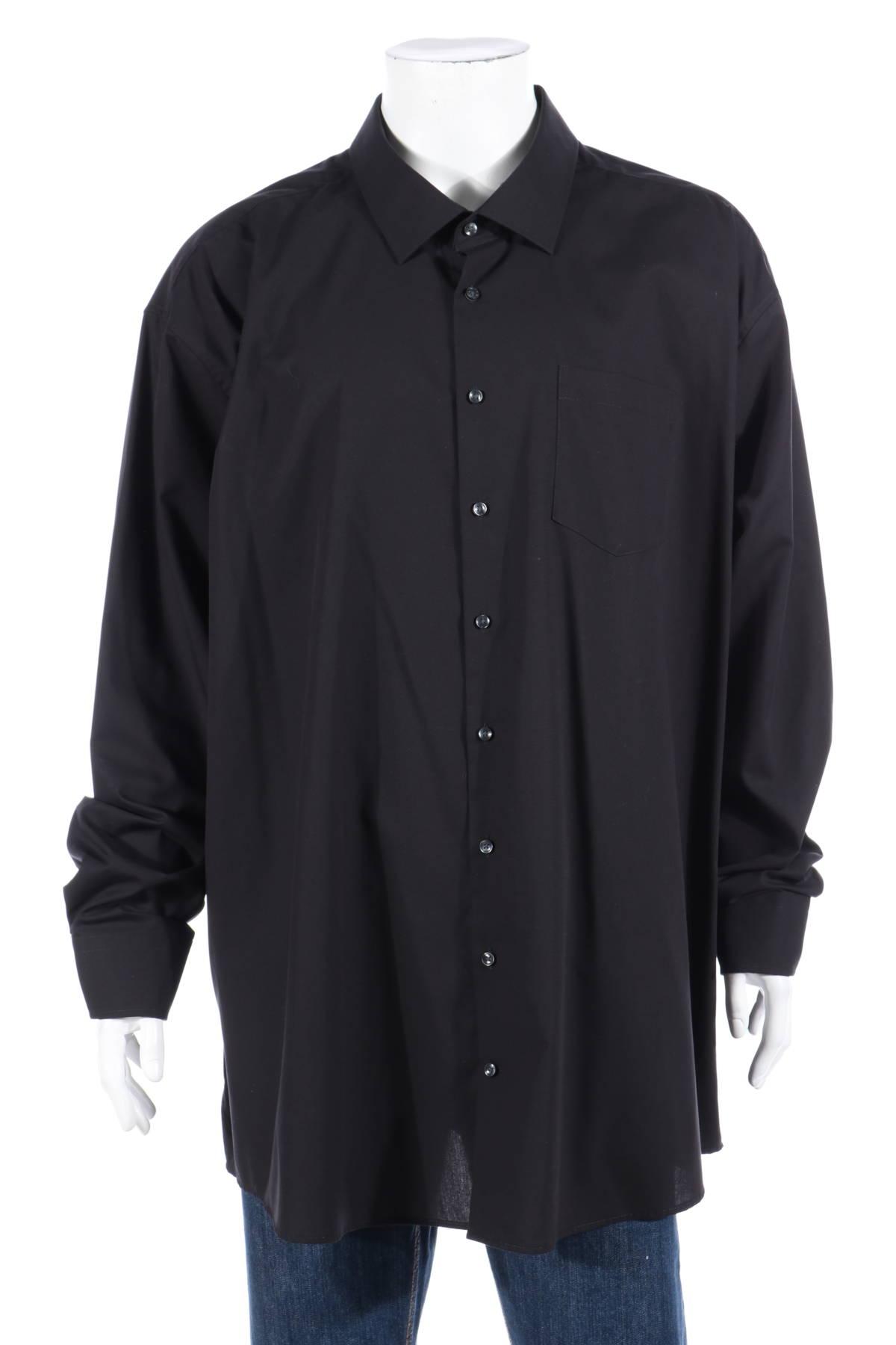 Официална риза Seidensticker1