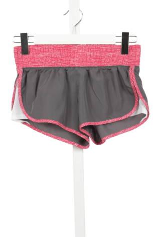 Спортни къси панталони SO