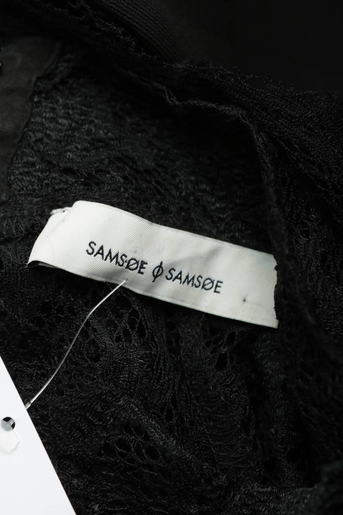 Парти рокля SAMSOE & SAMSOE3