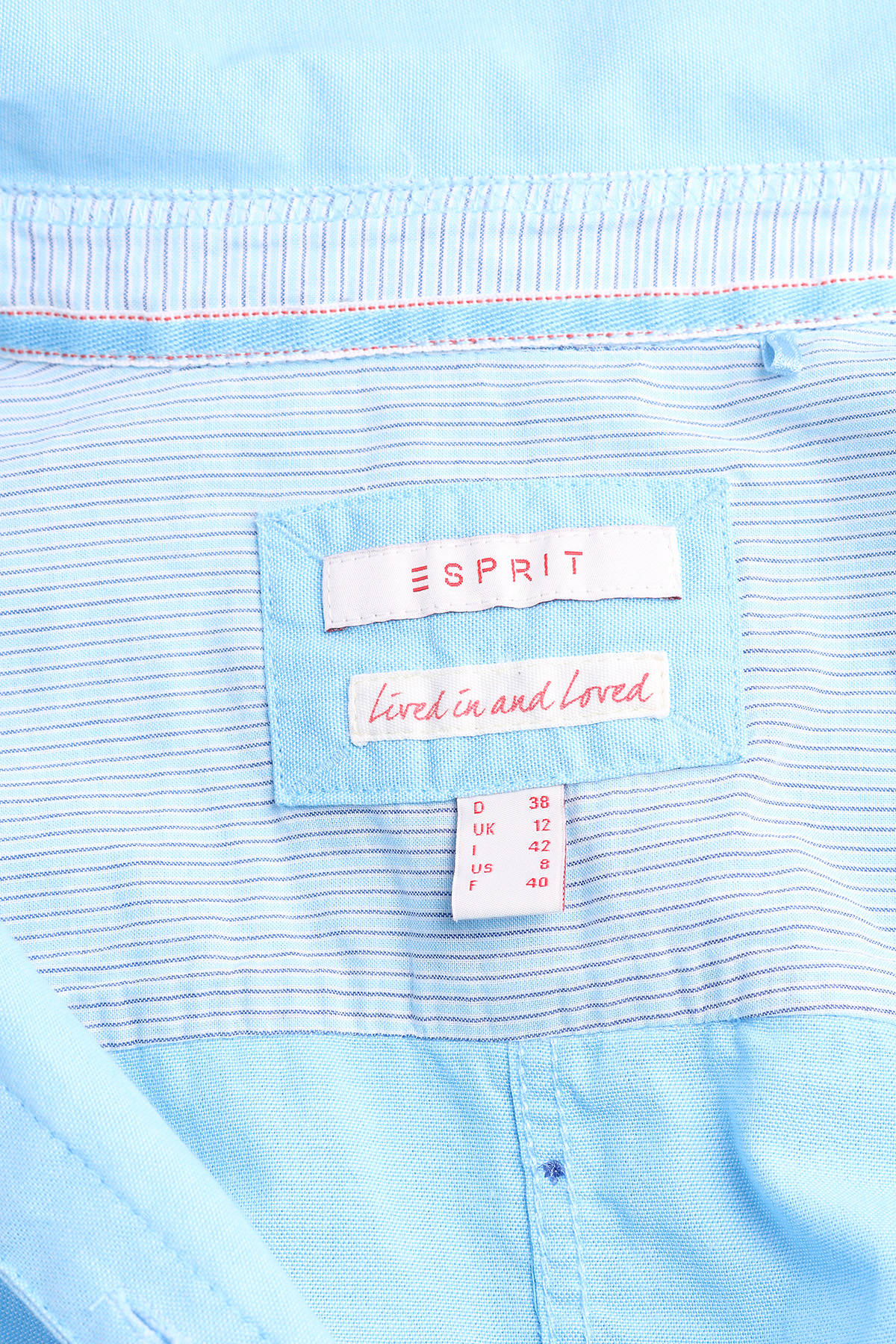 Риза Esprit3