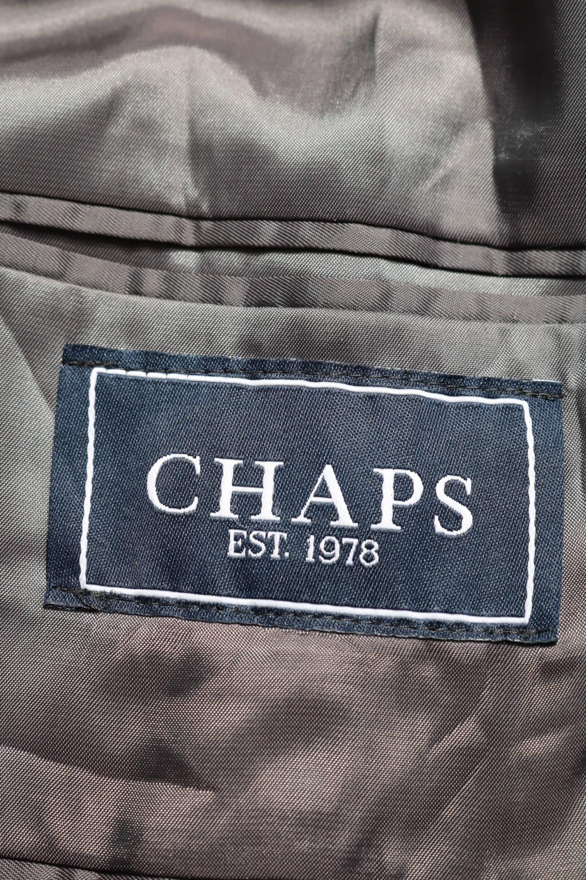 Официално сако Chaps3