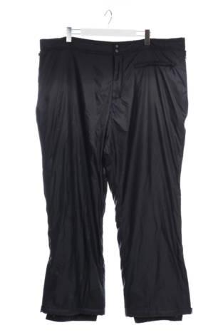 Панталон за зимни спортове Splitrail