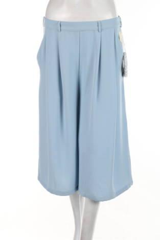 Пола-панталон Yumi