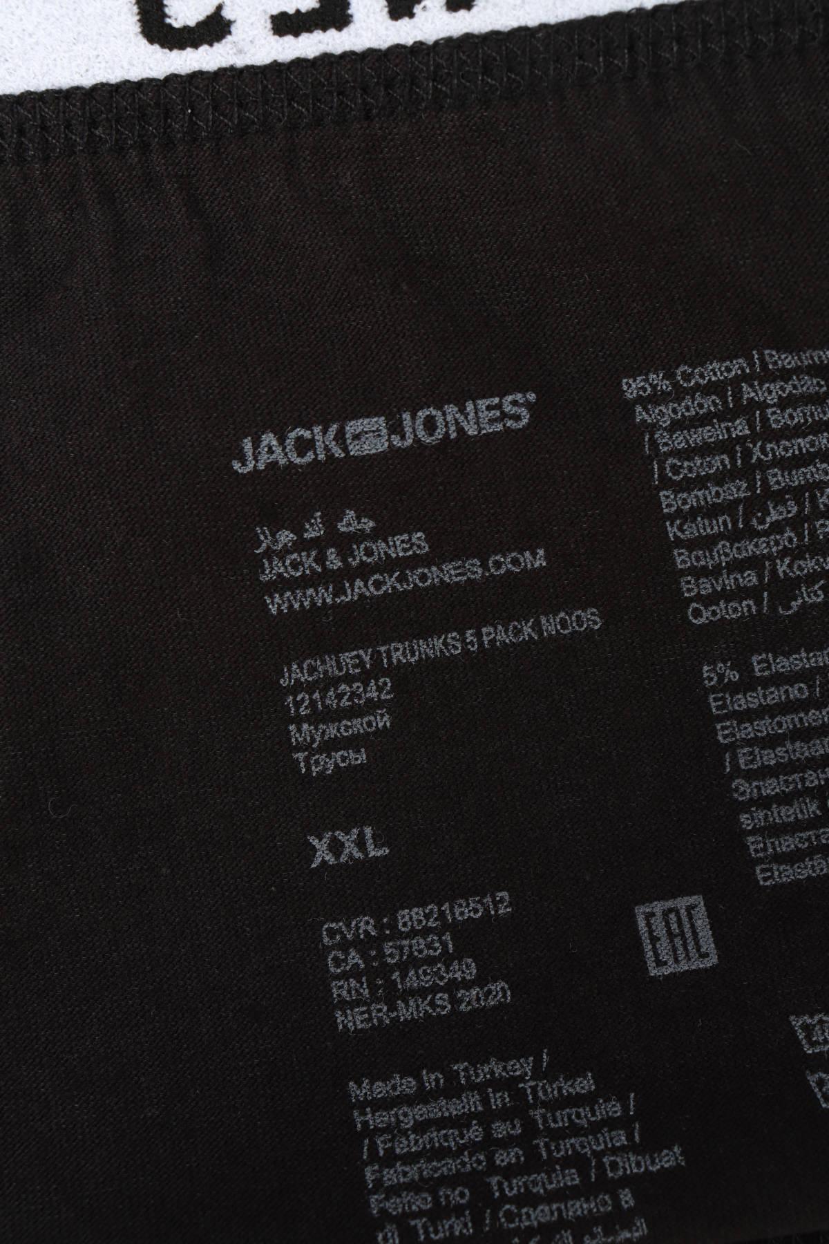 Боксери/Слипове JACK&JONES3