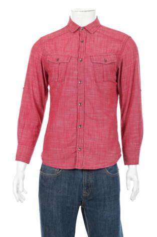 Риза I.N.C - INTERNATIONAL CONCEPTS