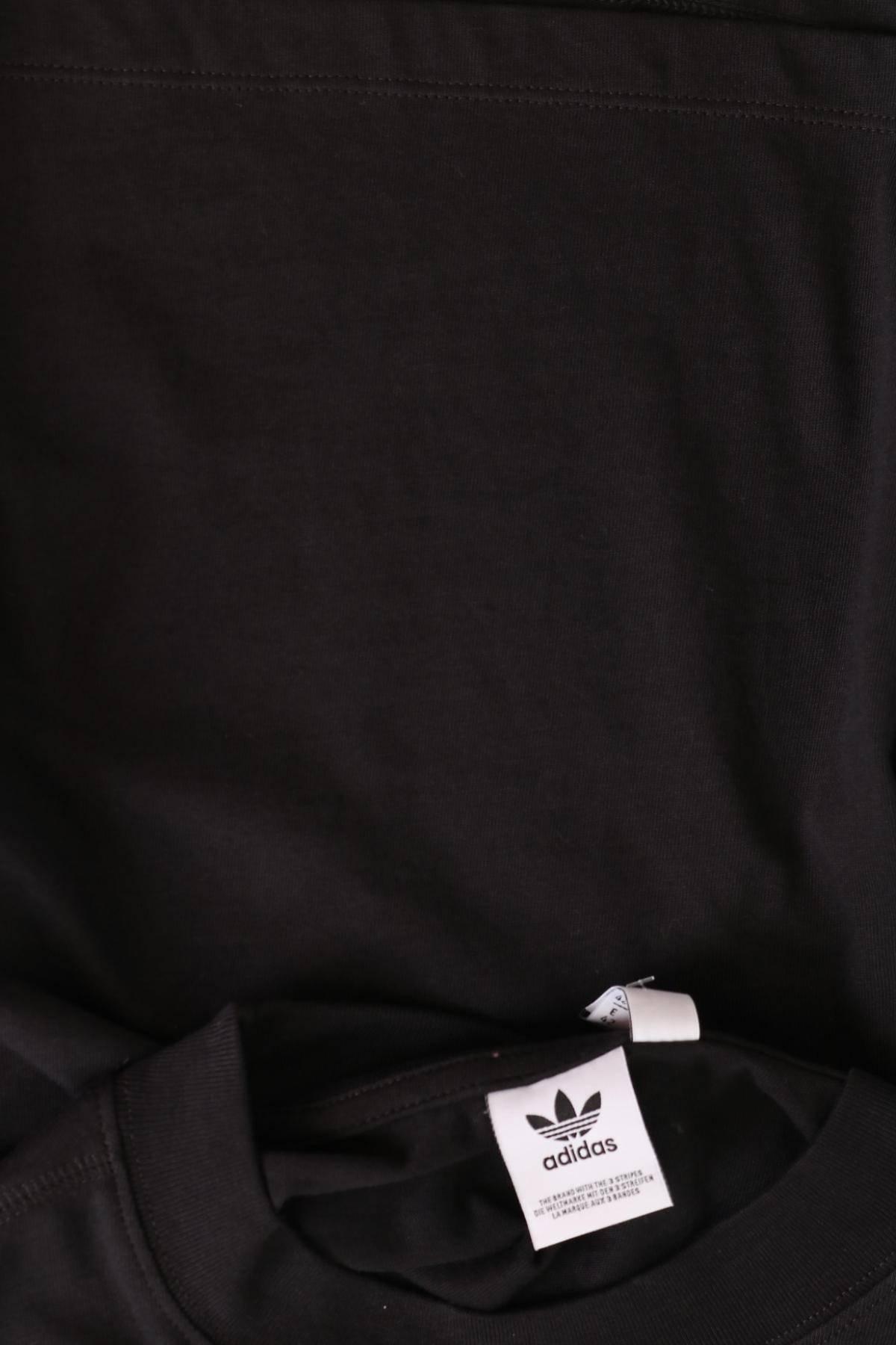 Тениска ADIDAS3