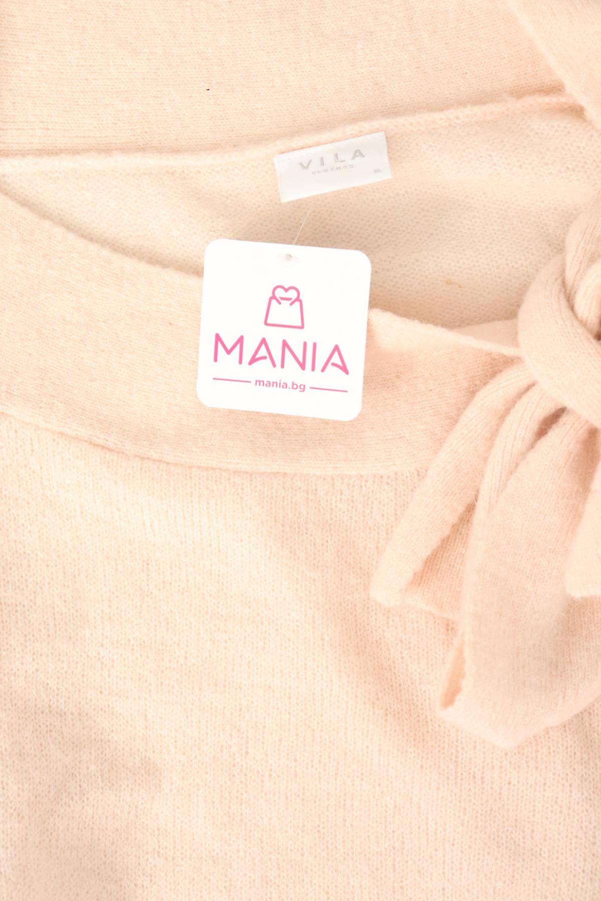 Пуловер VILA3
