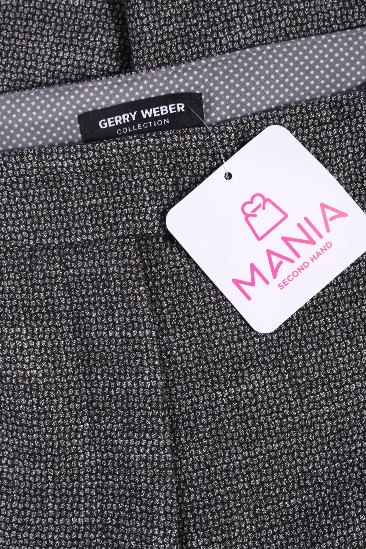 Панталон Gerry Weber3