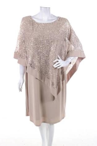 Официална рокля Established 1962