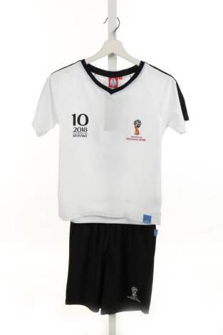 Детски футболен екип Fifa World Cup