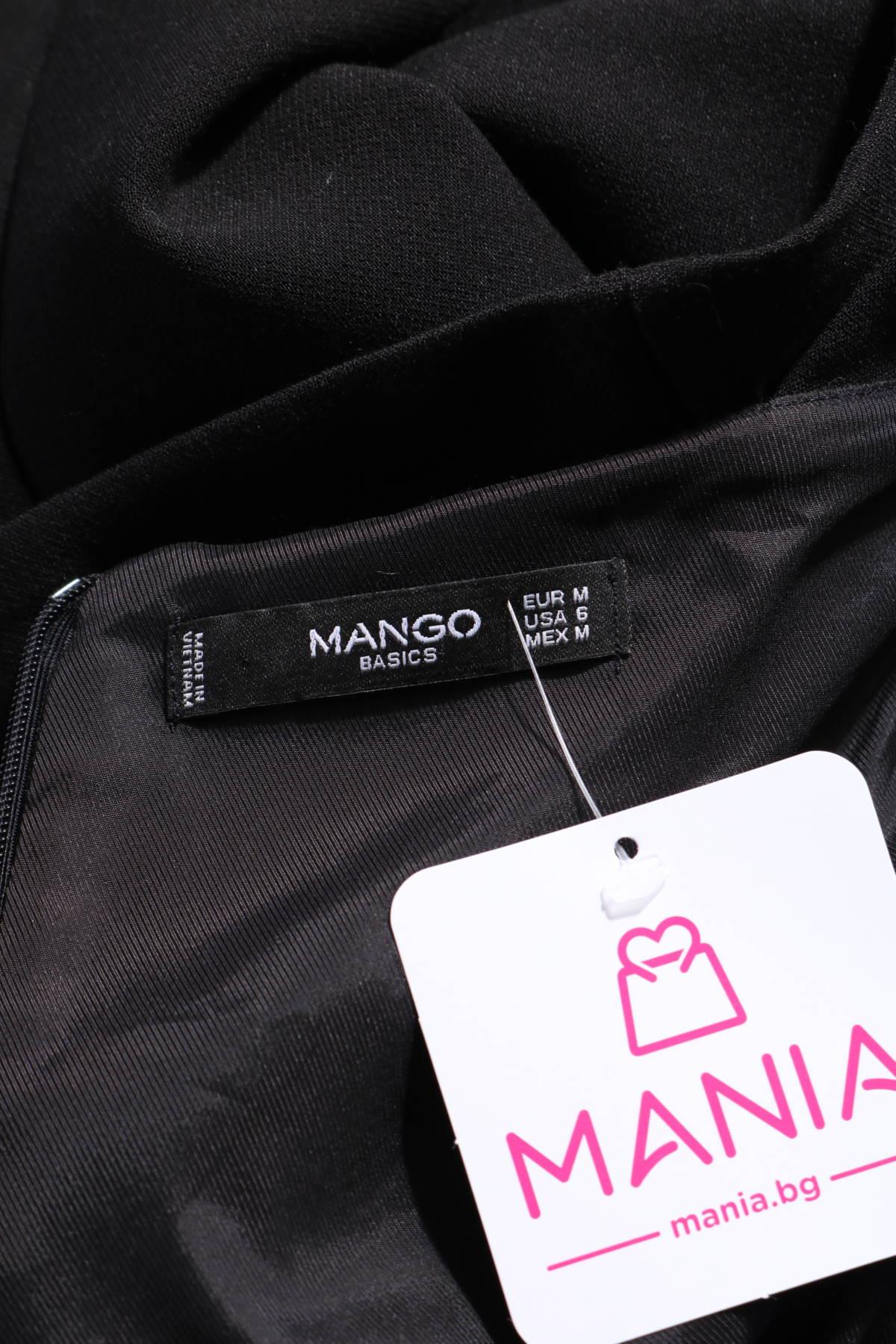 Официална рокля MANGO3