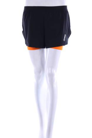Спортни къси панталони COLMAR