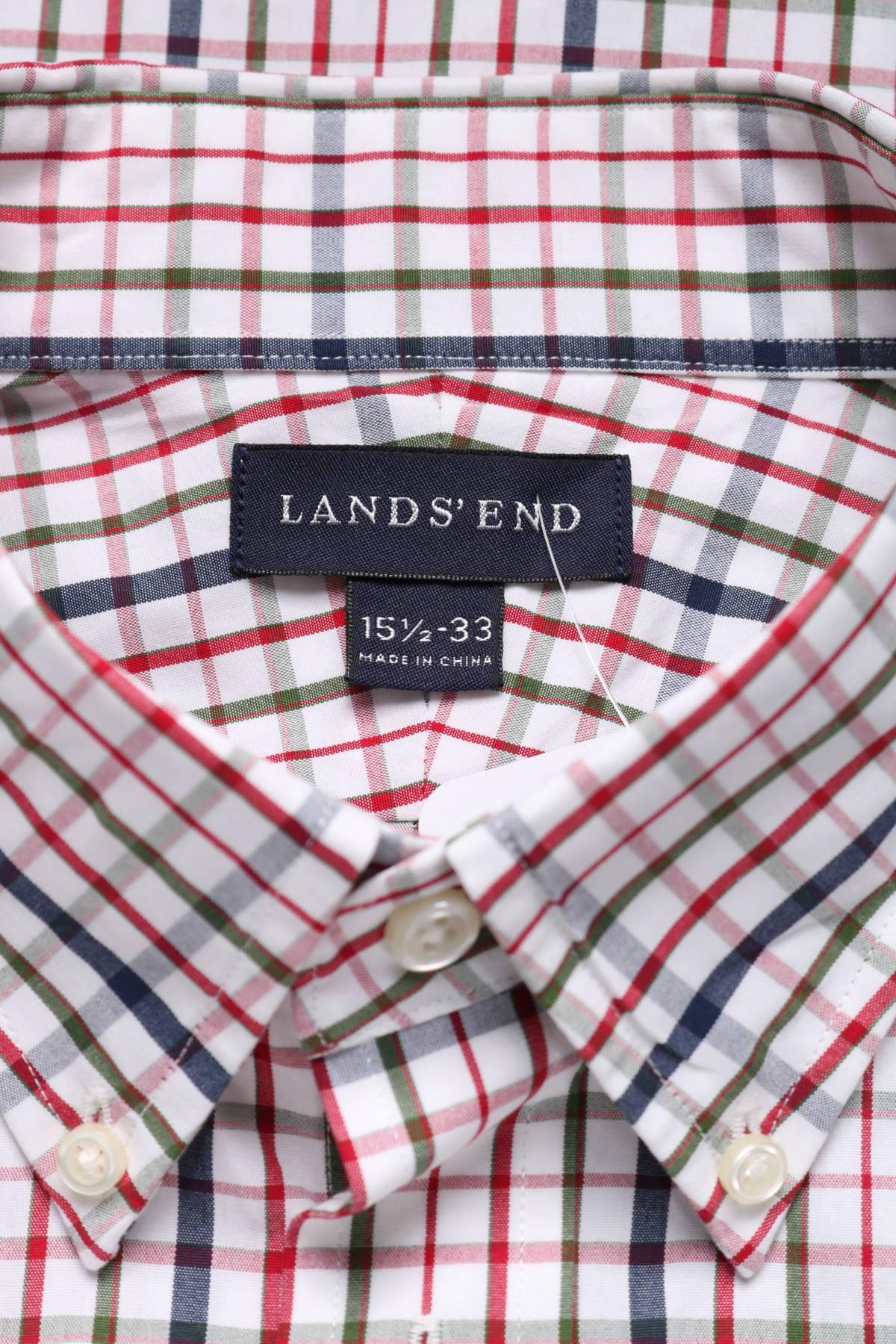 Риза Lands` End3