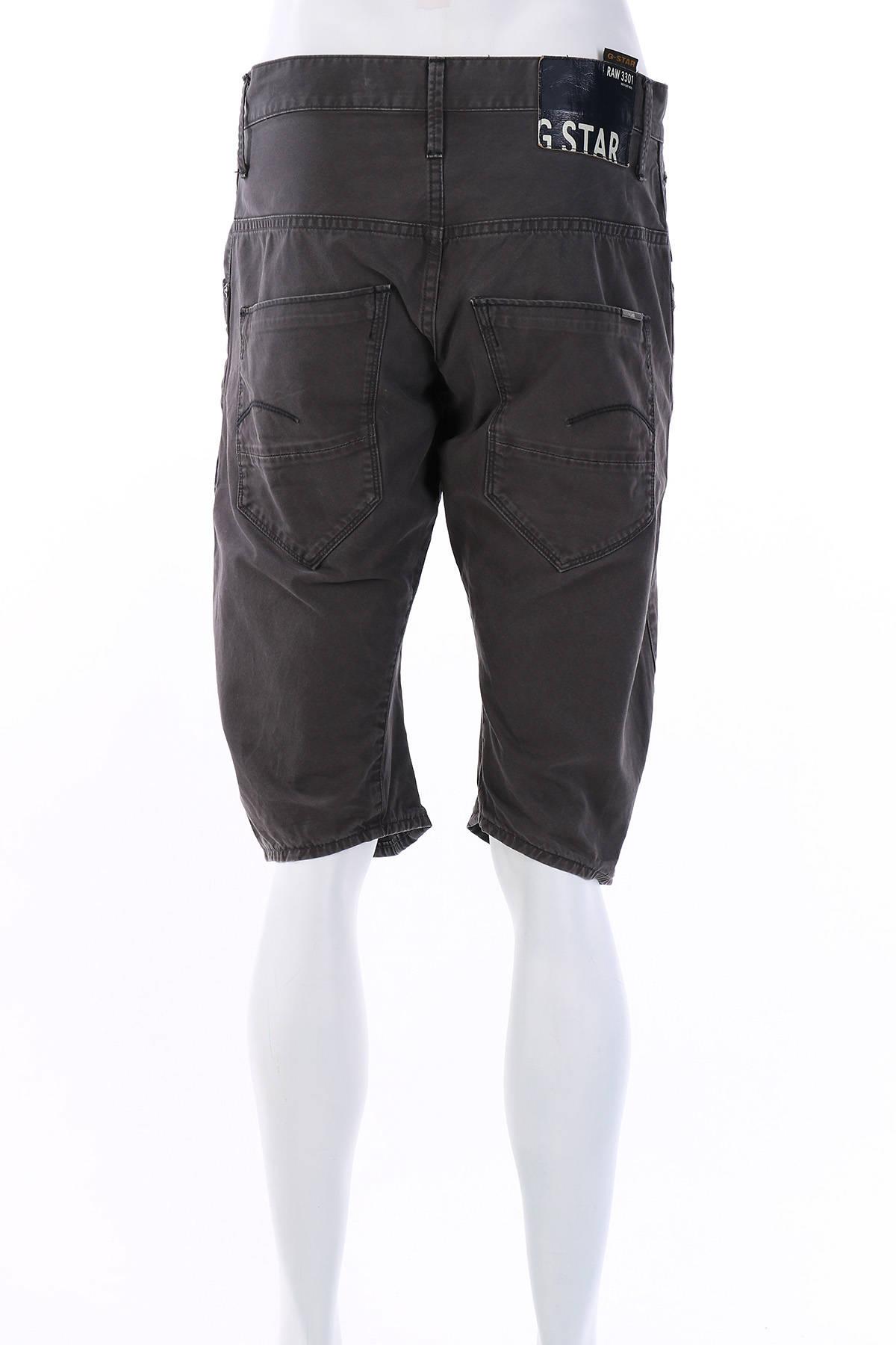 Къси панталони G-Star Raw2
