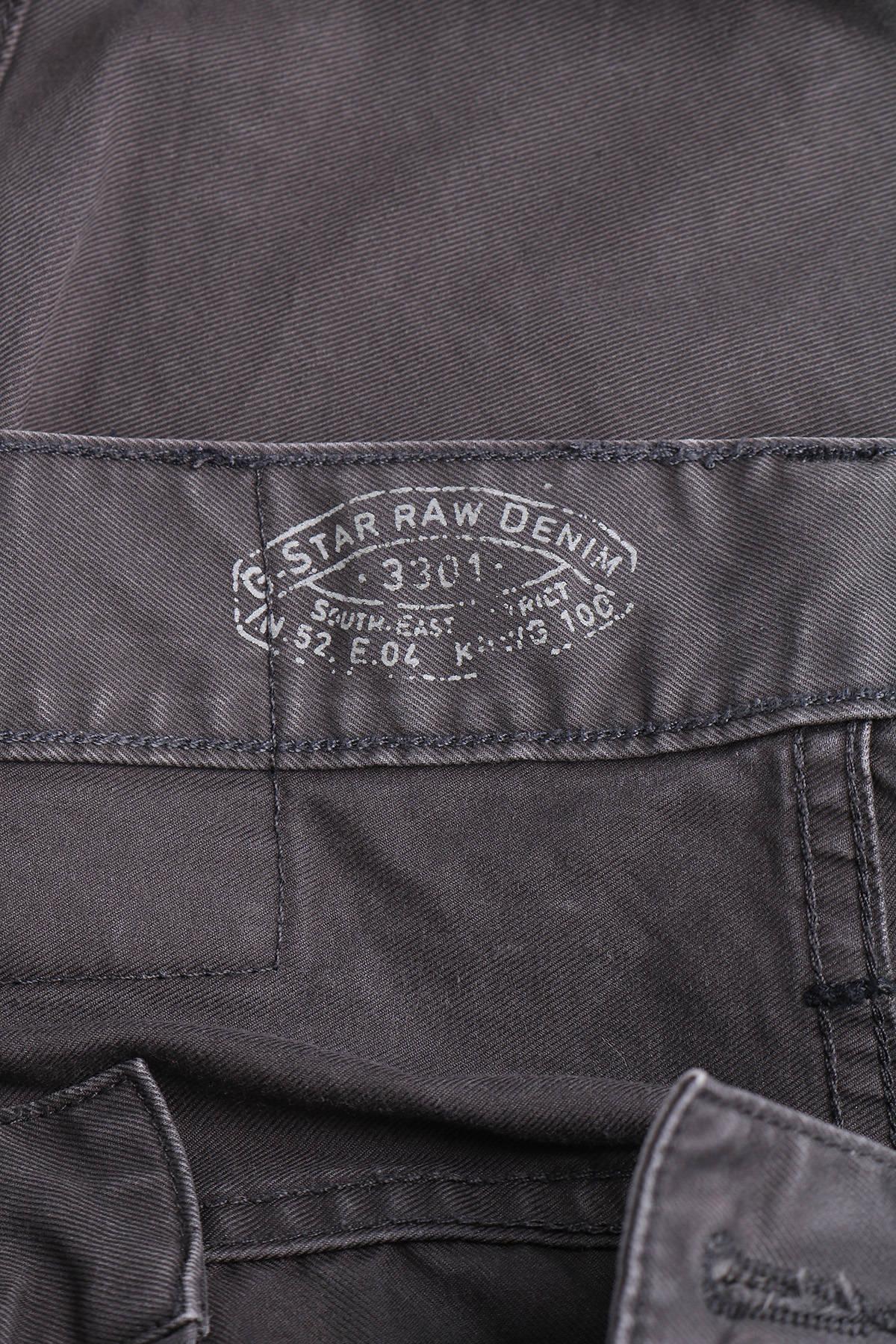 Къси панталони G-Star Raw3