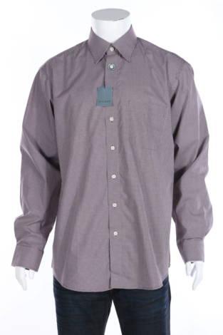 Официална риза Atlant