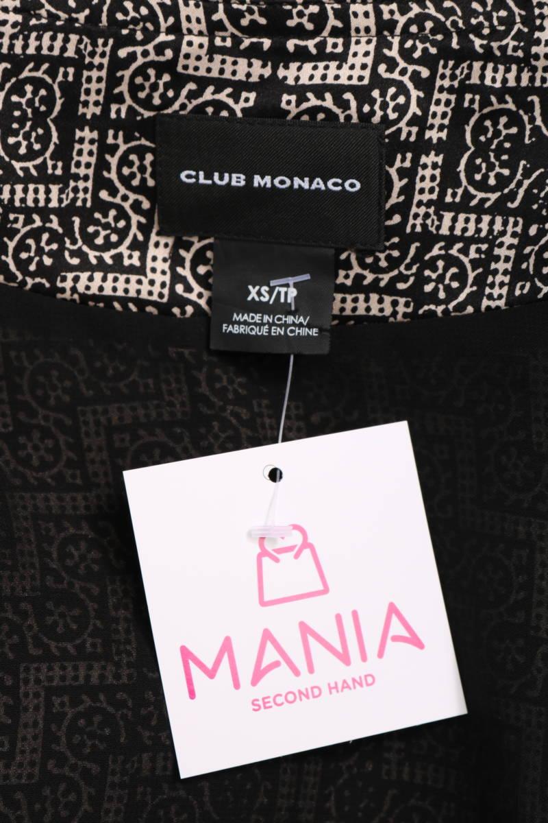 Яке Club Monaco3