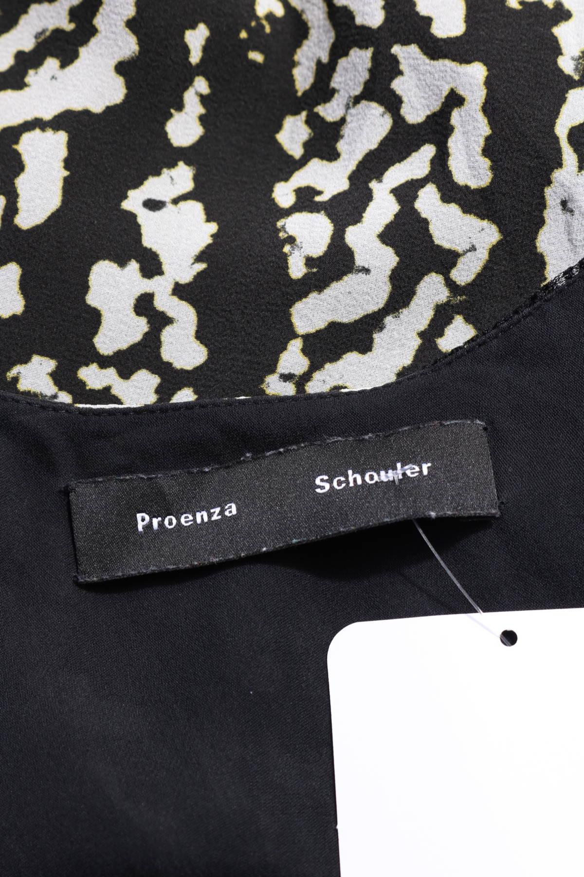 Потник Proenza Schouler3