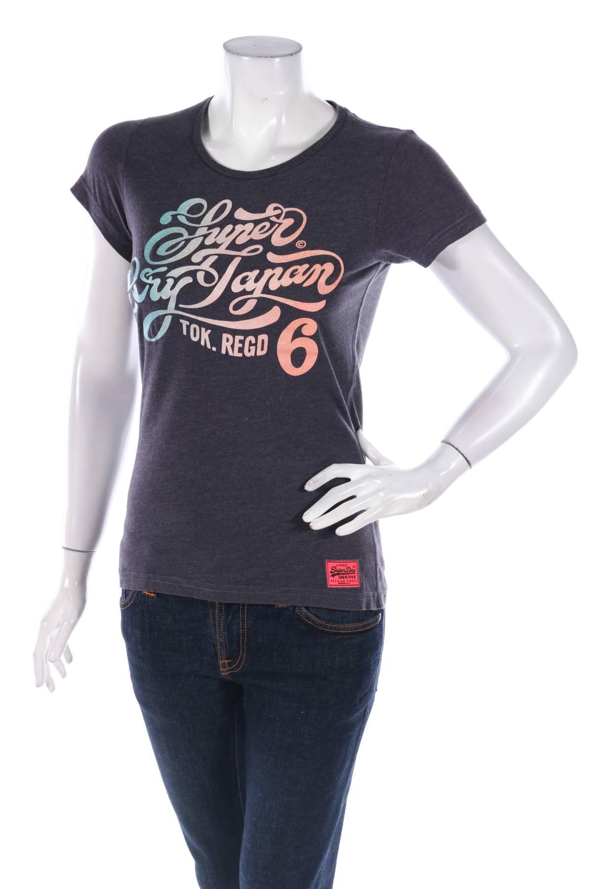 Тениска с щампа Superdry1