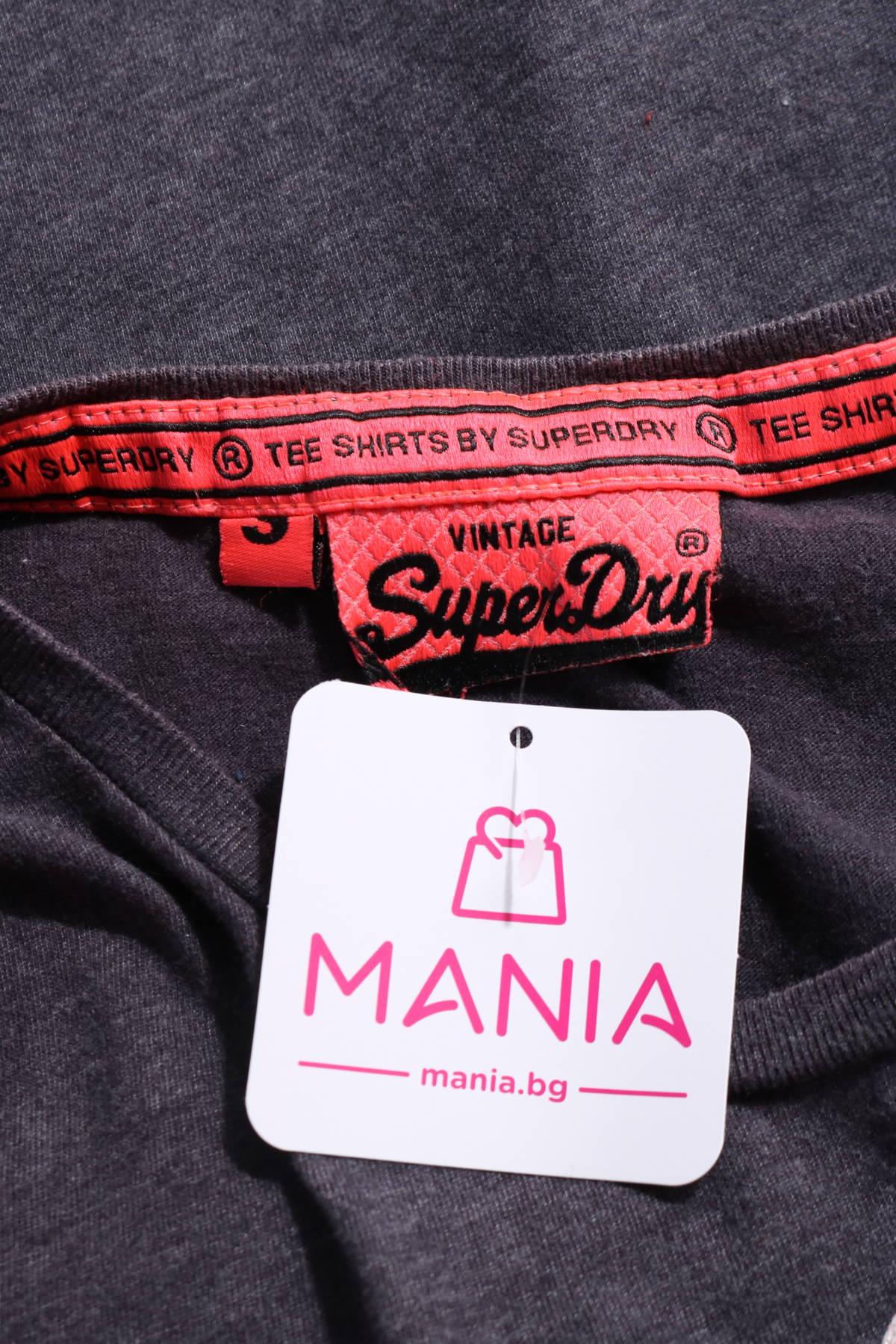 Тениска с щампа Superdry3