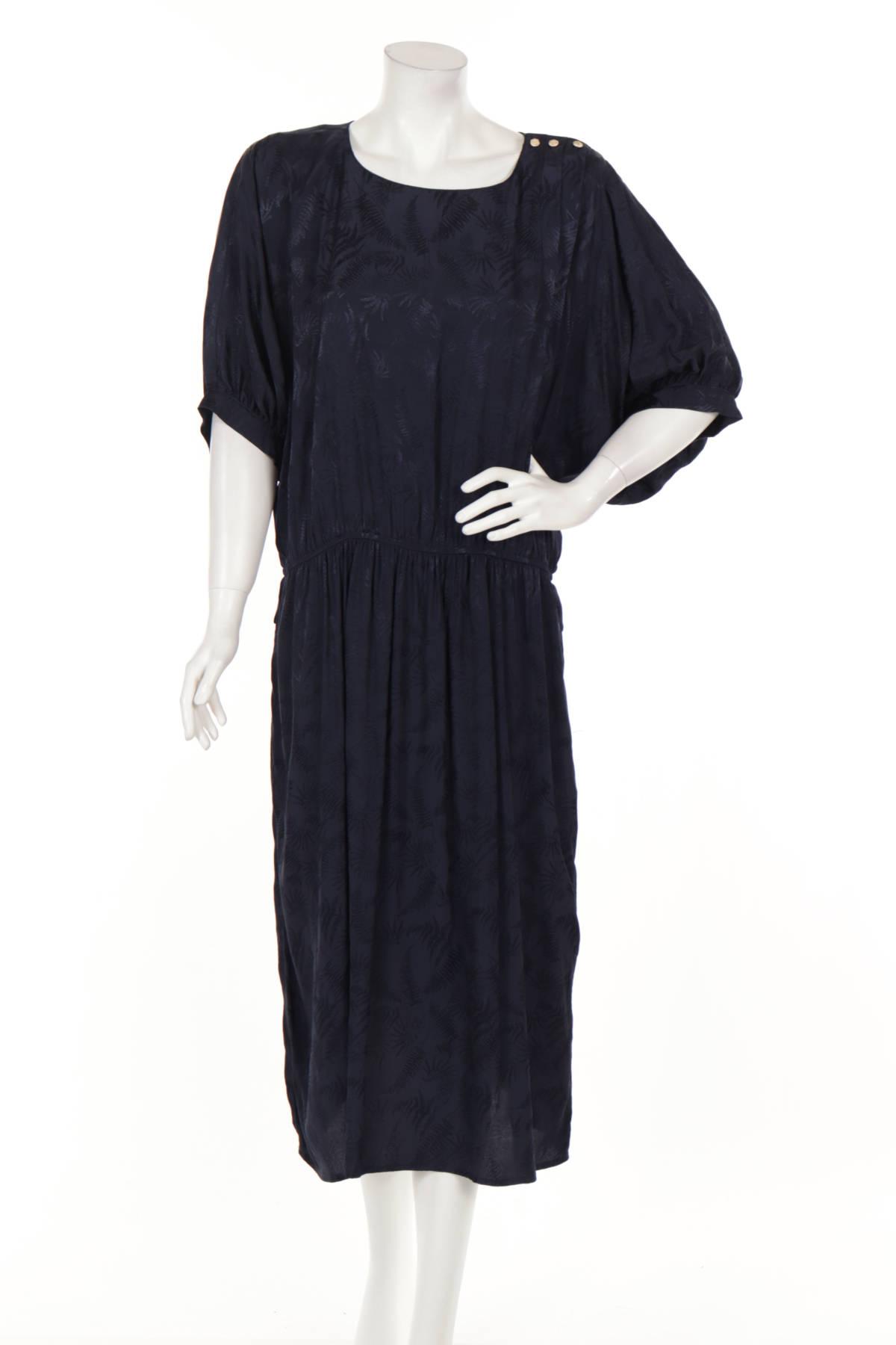 Ежедневна рокля KAREN BY SIMONSEN1