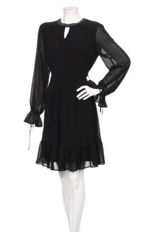 Официална рокля ORSAY
