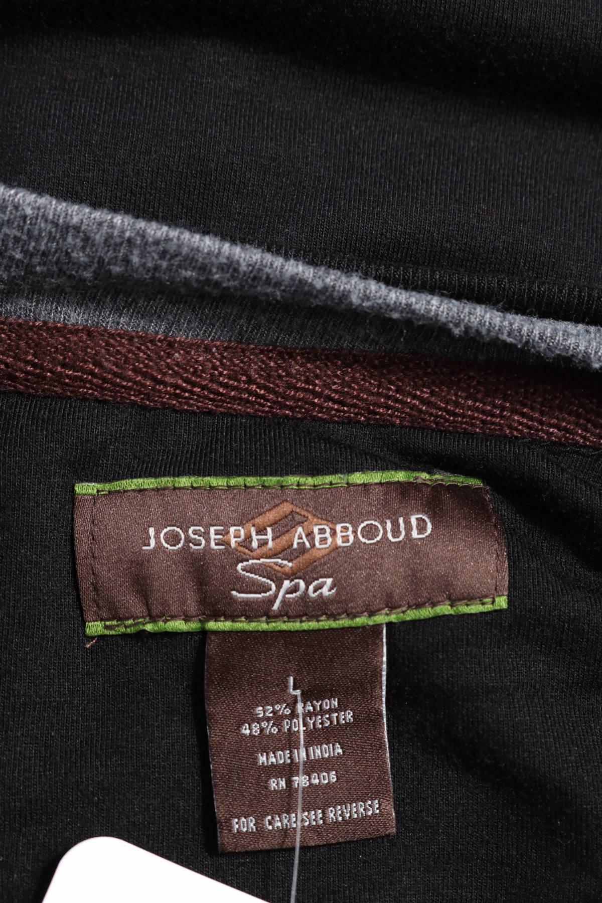 Тениска Joseph Abboud3