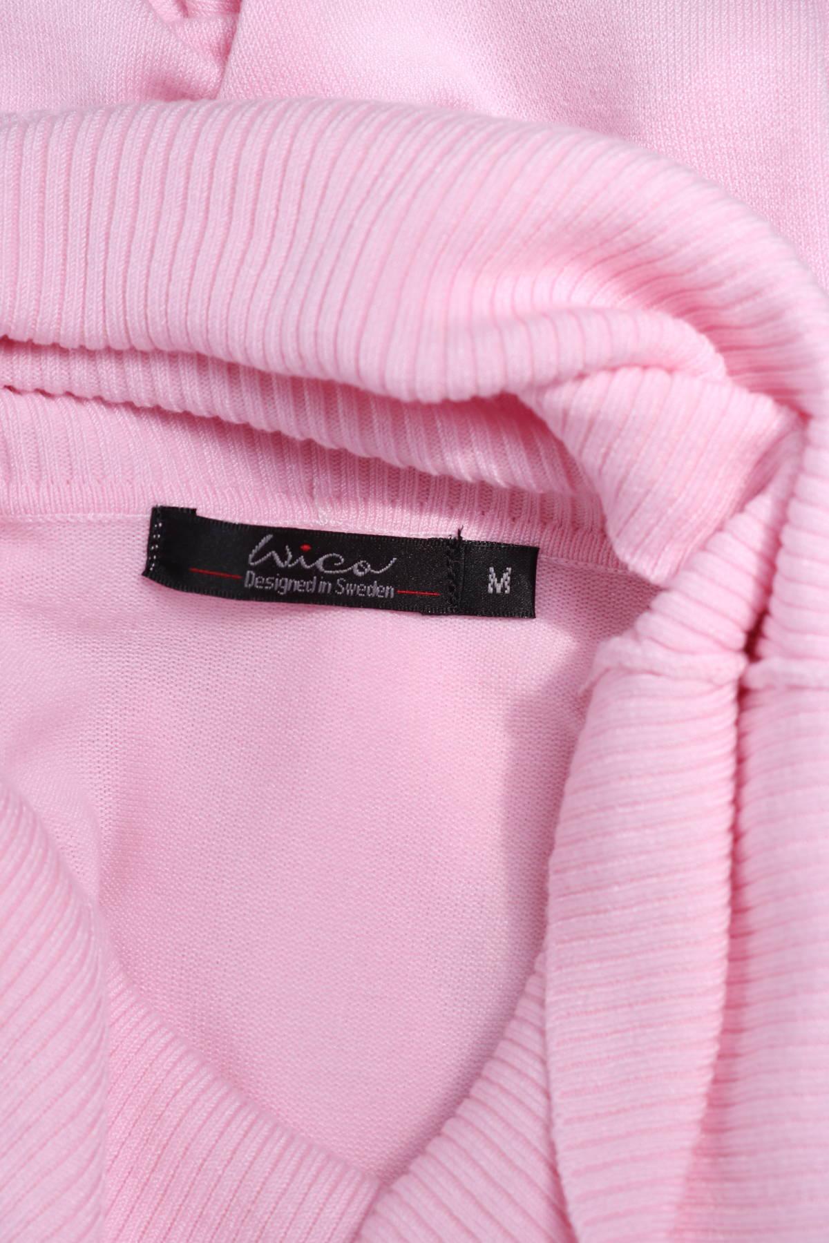Пуловер WICO3