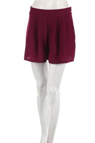 Къси панталони Kiomi