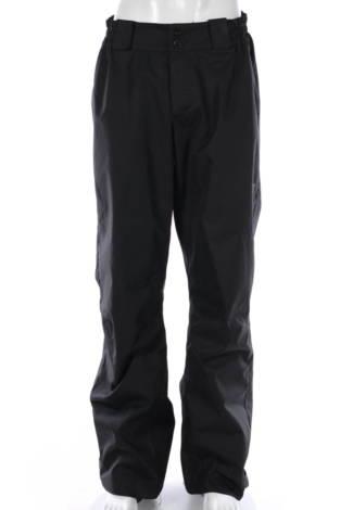 Панталон за зимни спортове Stormberg