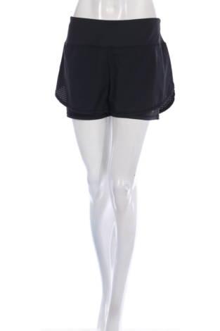 Спортни къси панталони SUPERDRY