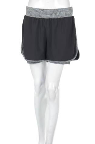 Спортни къси панталони ENERGETICS