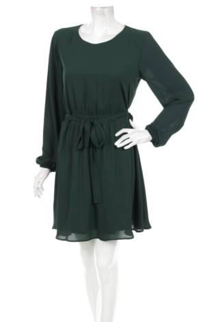 Официална рокля VILA