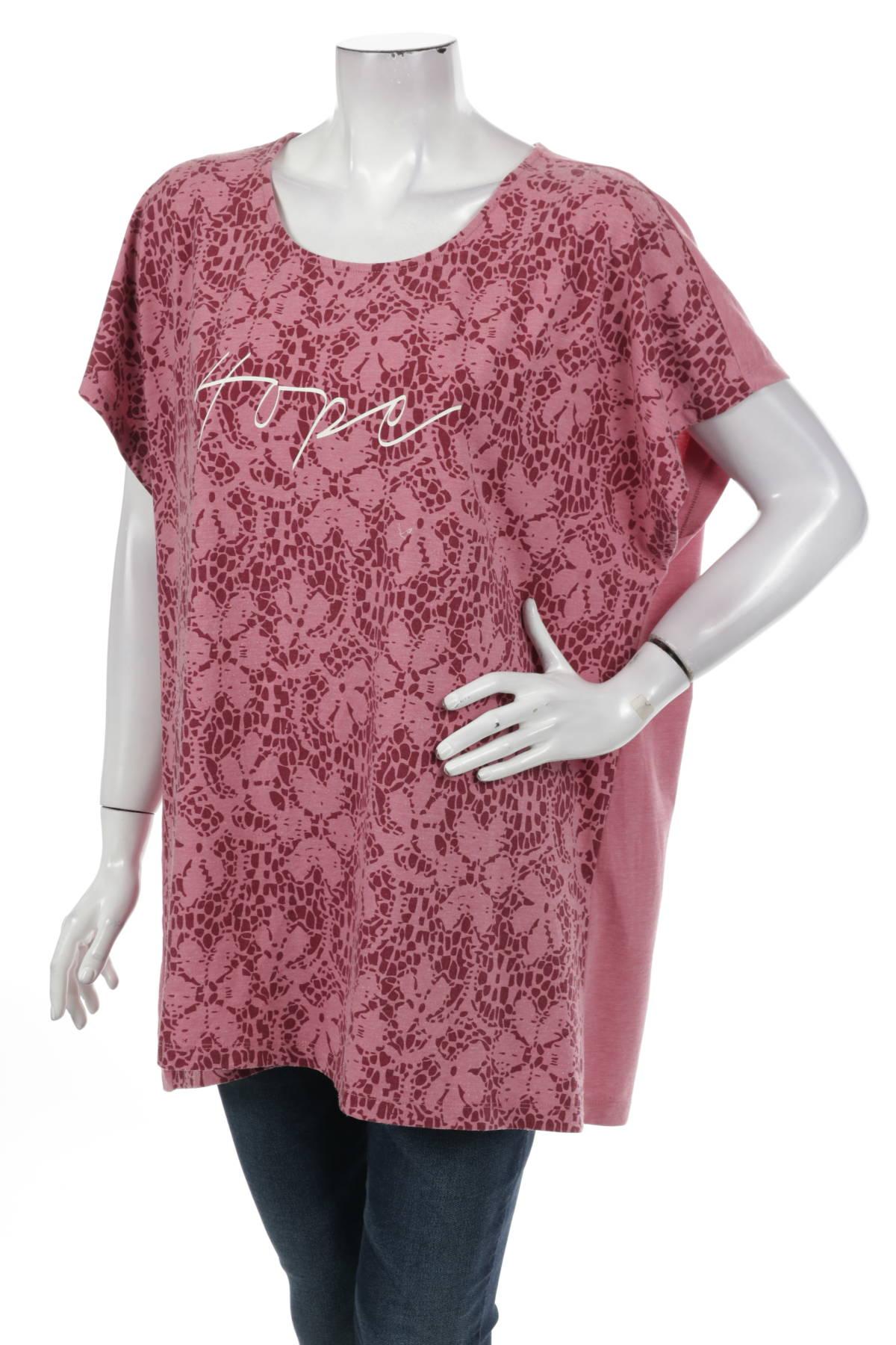 Блуза ZIZZI1