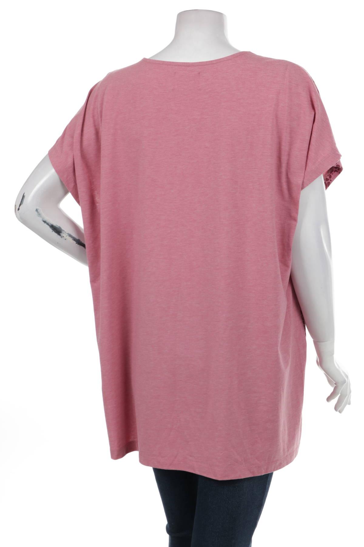 Блуза ZIZZI2