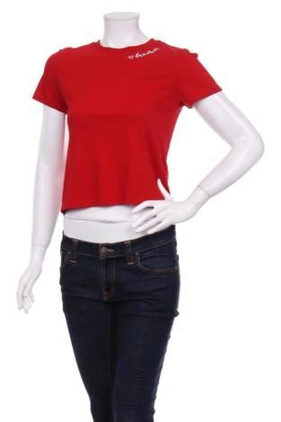 Тениска H&M DIVIDED