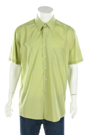 Риза Arrow1