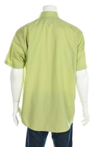 Риза Arrow2