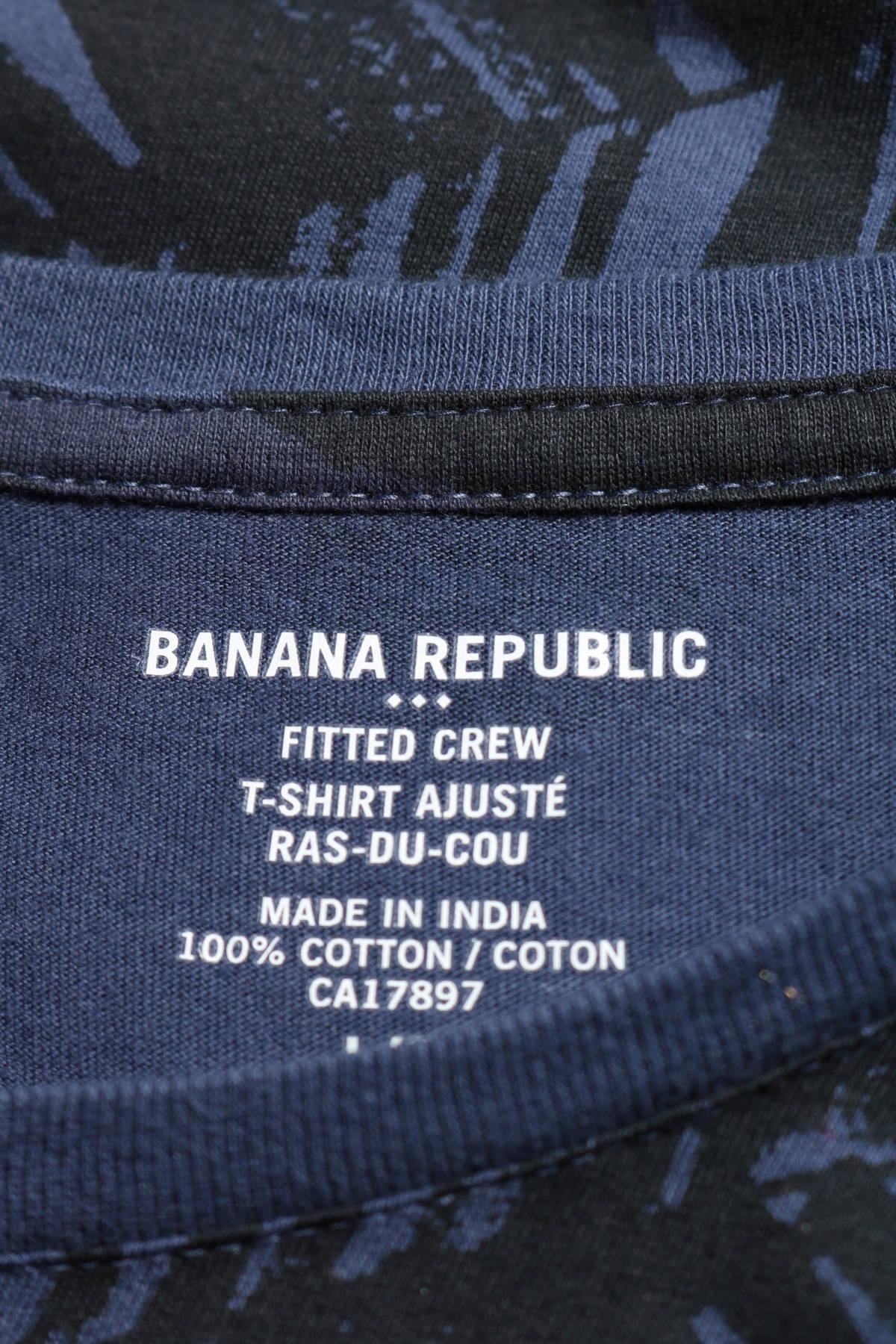 Тениска Banana Republic3
