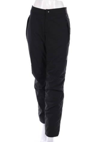 Панталон за зимни спортове Craft