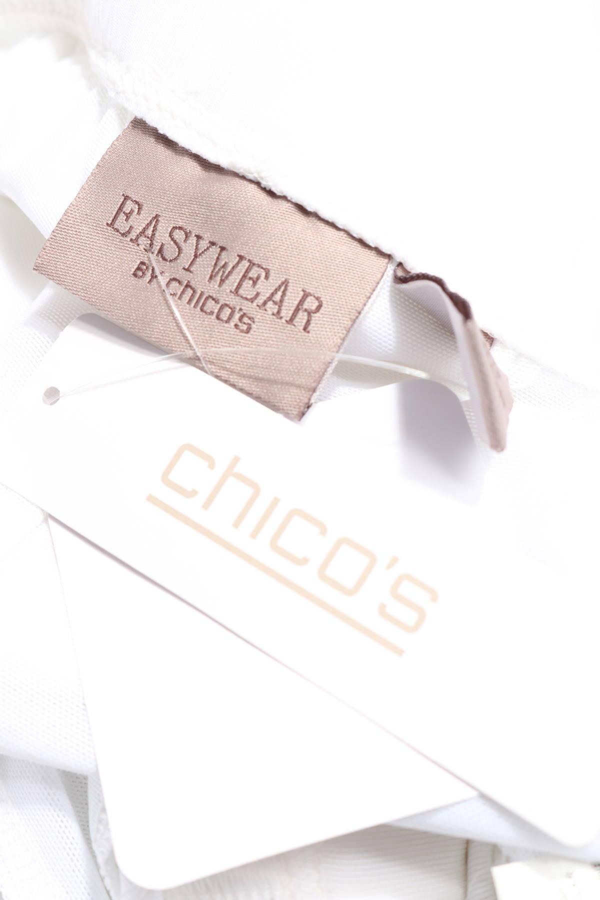Панталон Easywear by Chicos3