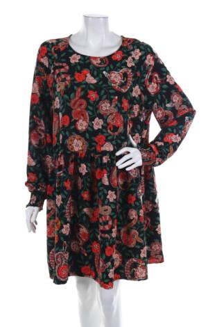 Ежедневна рокля Monki