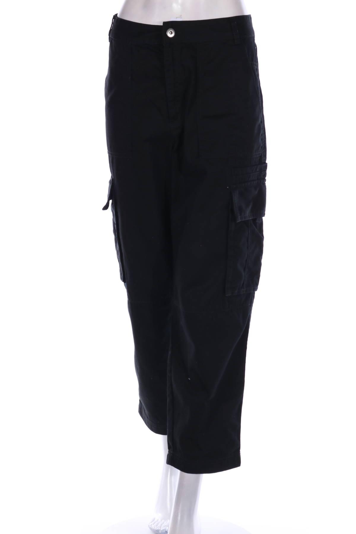 Спортен панталон Monki1